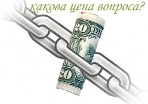 SEO продвижение сайтов ссылками со ссылочных бирж