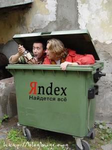 Продвижение сайтов в Яндексе тоже необходимо. Пока Гугл его не съел