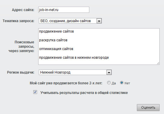 http://job-in-net.ru/wp/wp-content/uploads/2011/09/%D1%81%D0%BA%D1%80%D0%B8%D0%BD3.jpg