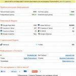 Вам поможет продать сайт дорого оригинальный удобный сервис - калькулятор оценки стоимости сайта