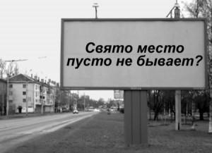 наружная реклама в нижнем новгороде - за имидж и понты надо платить