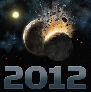 Что такое конец света 2012