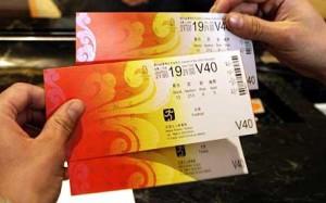 где купить билеты на олимпиаду в лондоне 2012